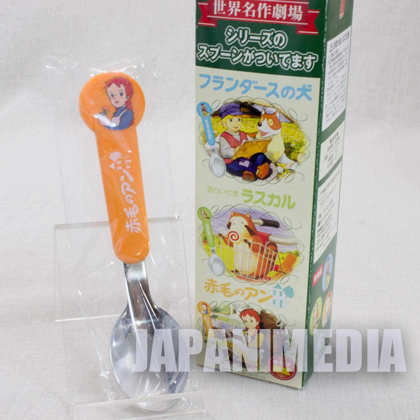 Anne of Green Gables Spoon World Masterpiece Theater JAPAN ANIME