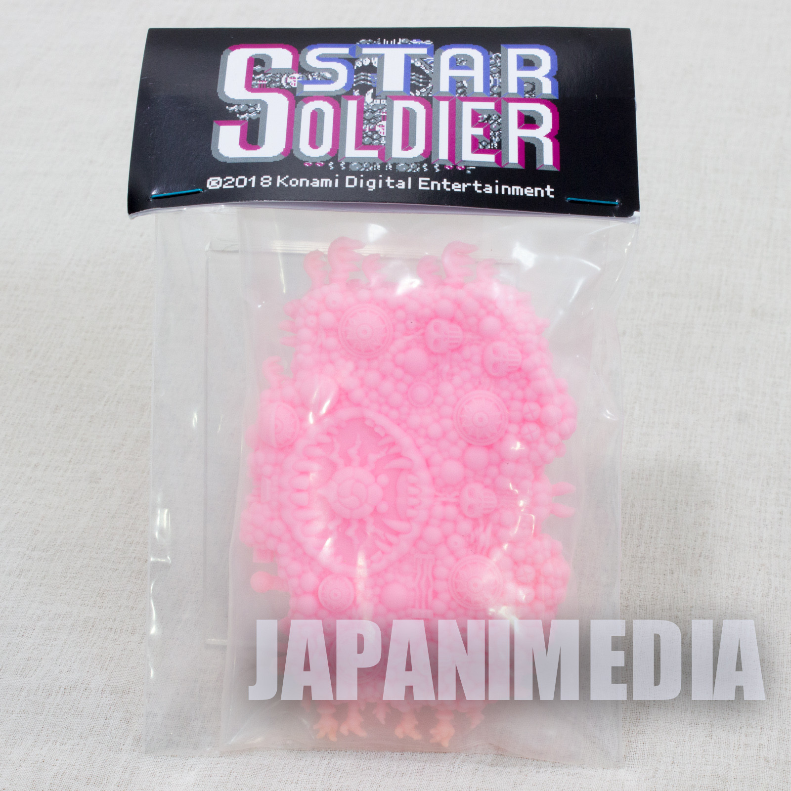Star Soldier Big Star Brain Rubber Figure Model Kit Wonder Festival JAPAN