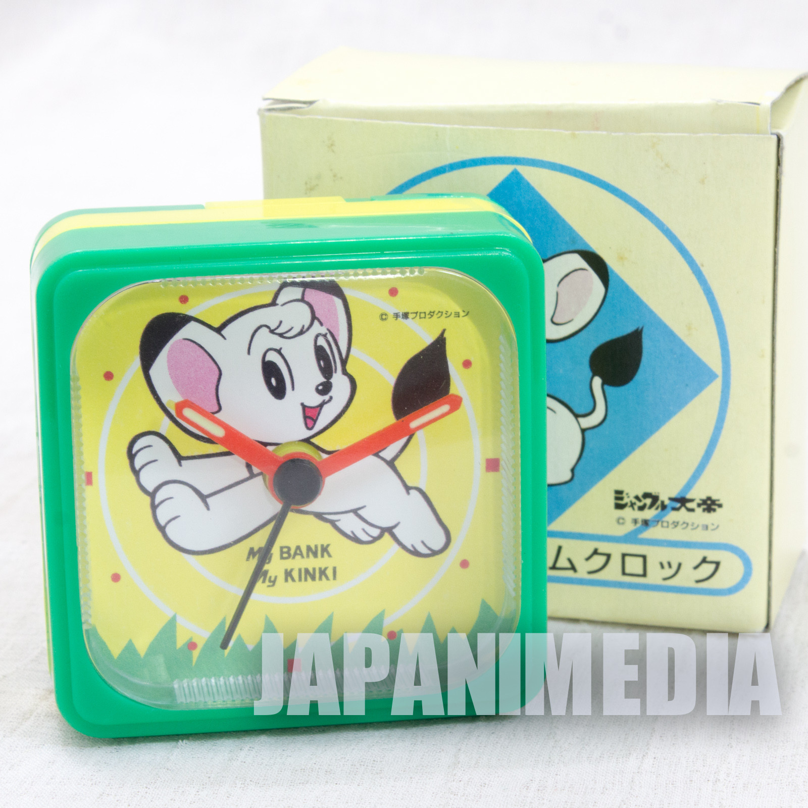 Jungle Emperor LEO Mini Alarm Clock Osamu Tezuka JAPAN ANIME MANGA