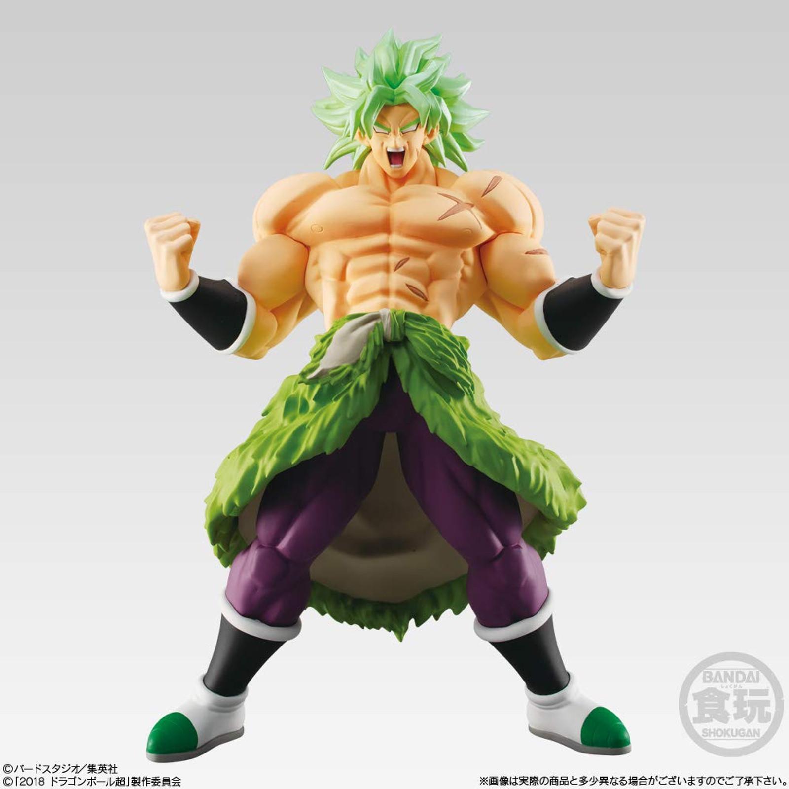 Dragon Ball Z Styling Super Saiyan Broly Fullpower Figure Bandai JAPAN ANIME