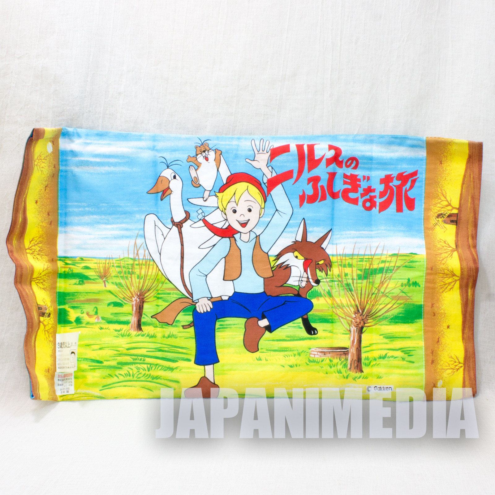 RARE! The Wonderful Adventures of Nils Japanese Animation Pillow Case ANIME