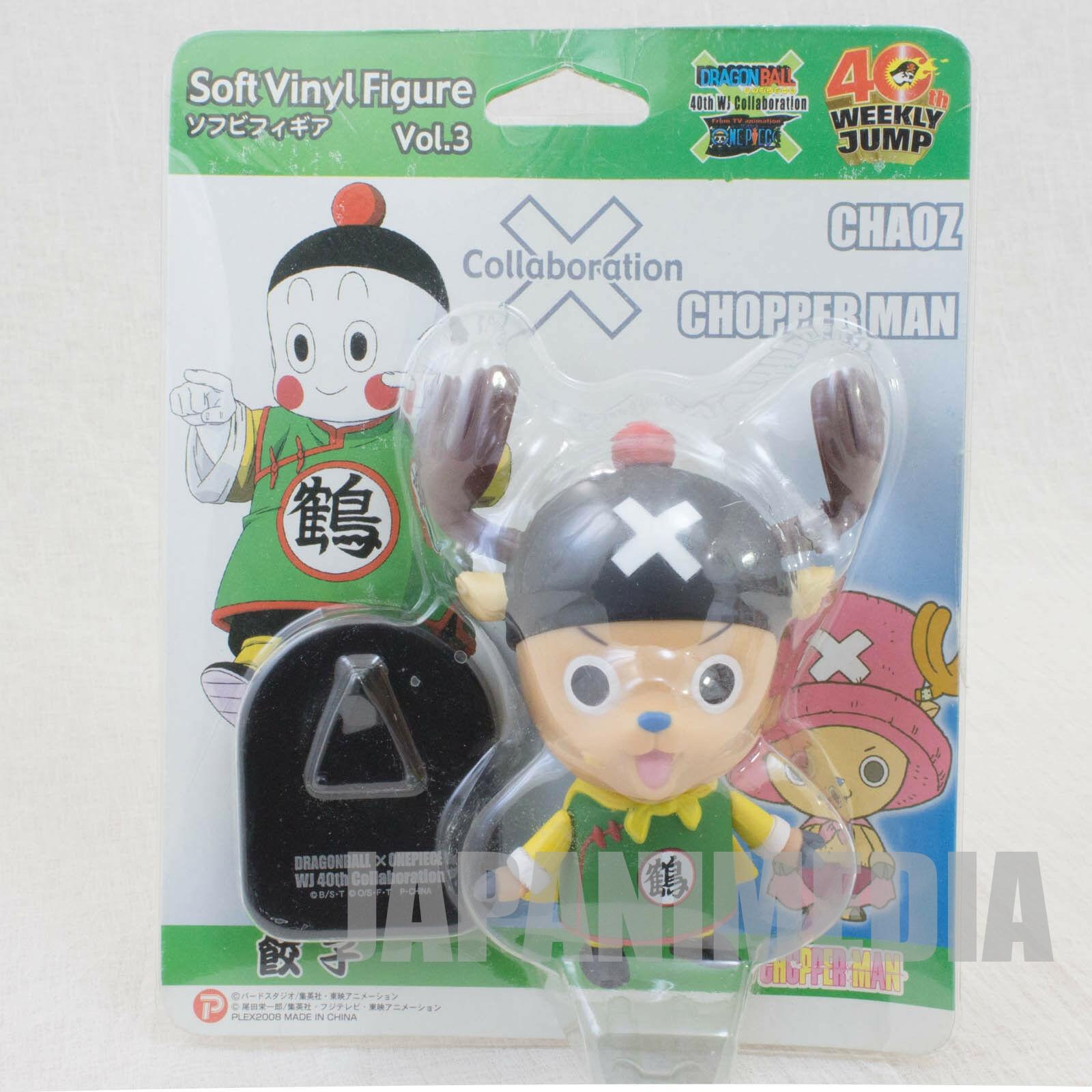 Dragon Ball Z x One Piece Sofubi Figure Chopper Man x Chaoz JAPAN ANIME