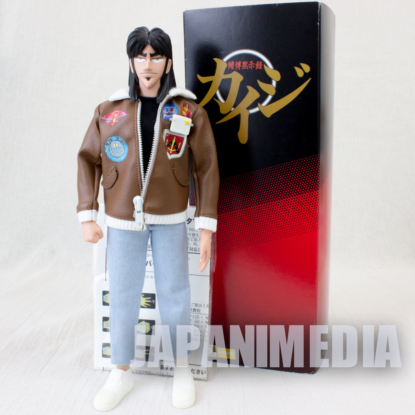 RARE! KAIJI Ultimate Survivor Kaiji Ito Figure RAH Medicom Toy JAPAN ANIME MANGA