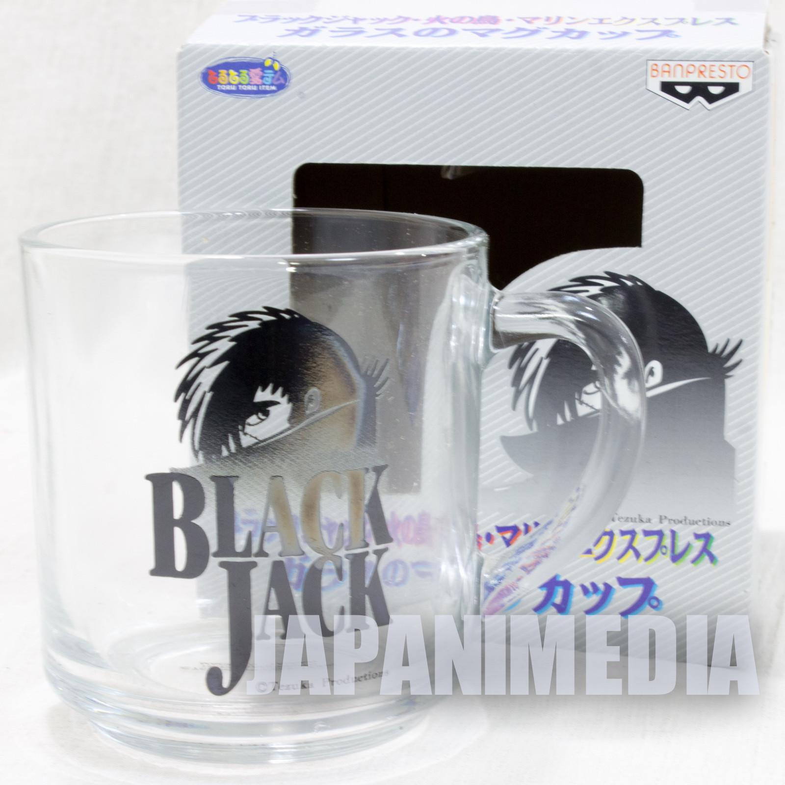 Black Jack Glass Mug #1 Tezuka Osamu JAPAN ANIME