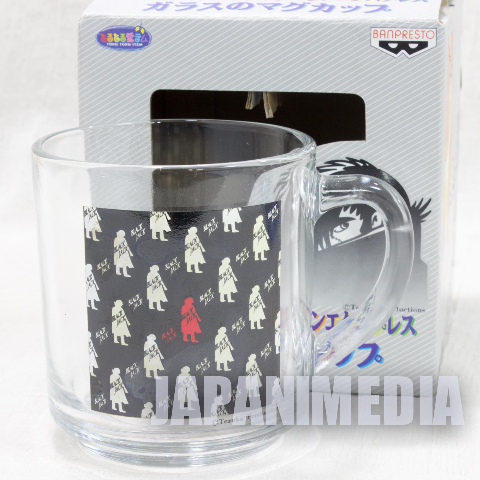 Black Jack Glass Mug #2 Tezuka Osamu JAPAN ANIME