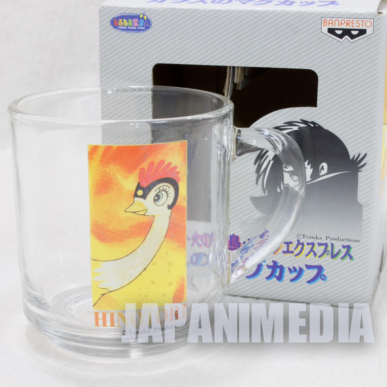 Phoenix Hinotori  Glass Mug Tezuka Osamu JAPAN ANIME