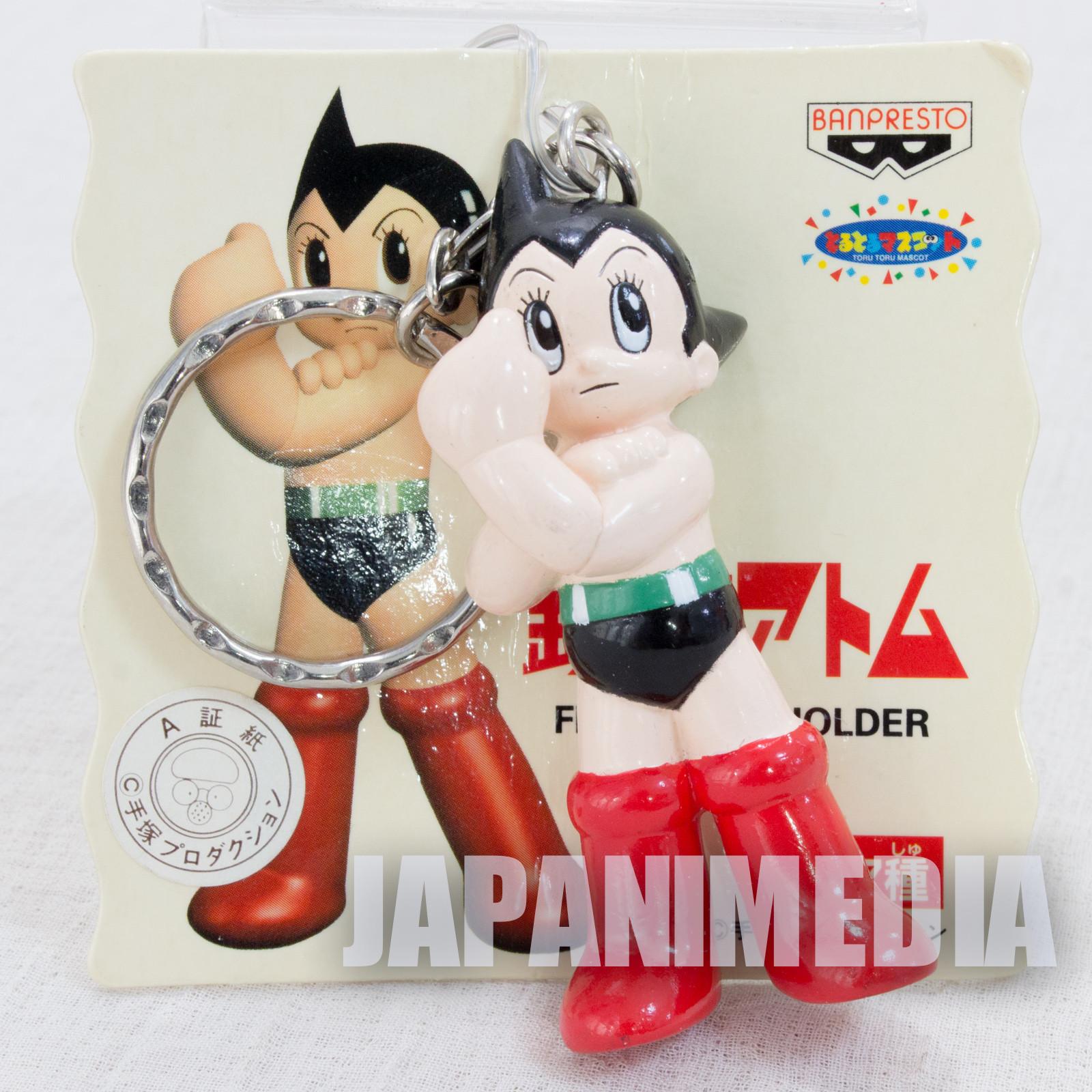 Astro Boy Atom Mascot Figure Key Chain Osamu Tezuka JAPAN ANIME MANGA 4