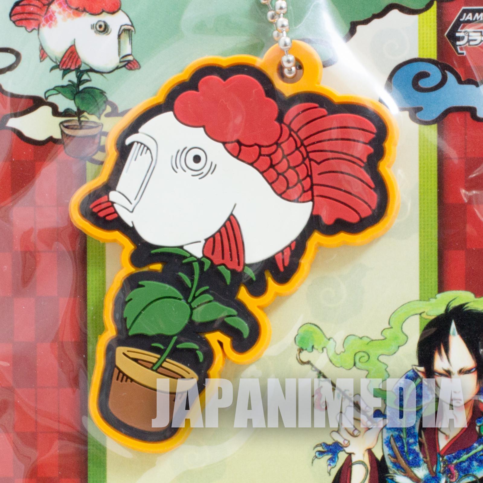 Hozuki no Reitetsu Goldfish Plant (Kingyosou) Rubber Mascot Ballchain JAPAN