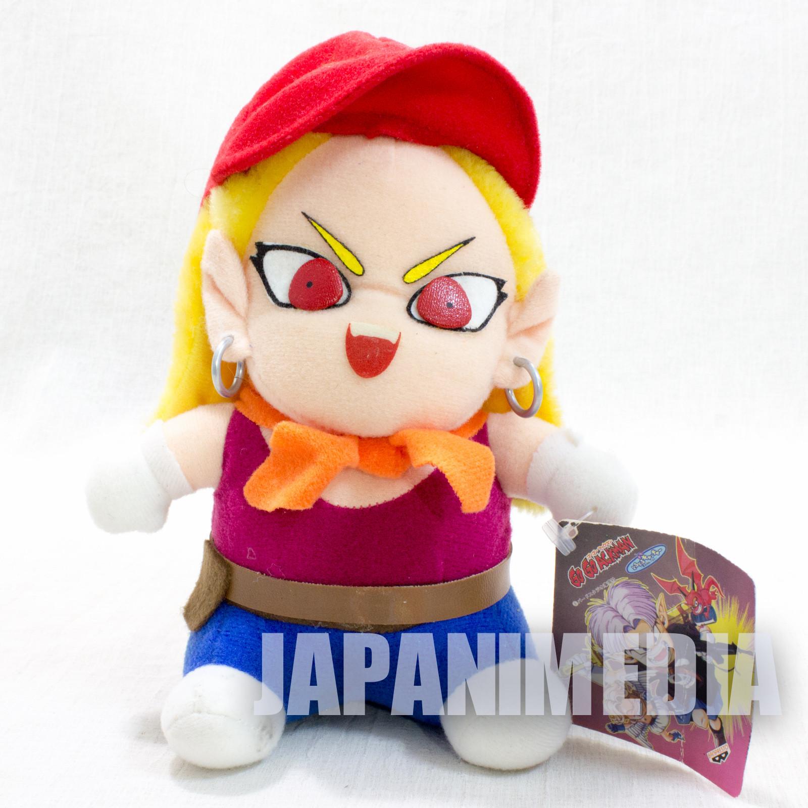 Go! Go! Ackman MAJO Plush Doll V-JUMP Toriyama Akira JAPAN ANIME MANGA