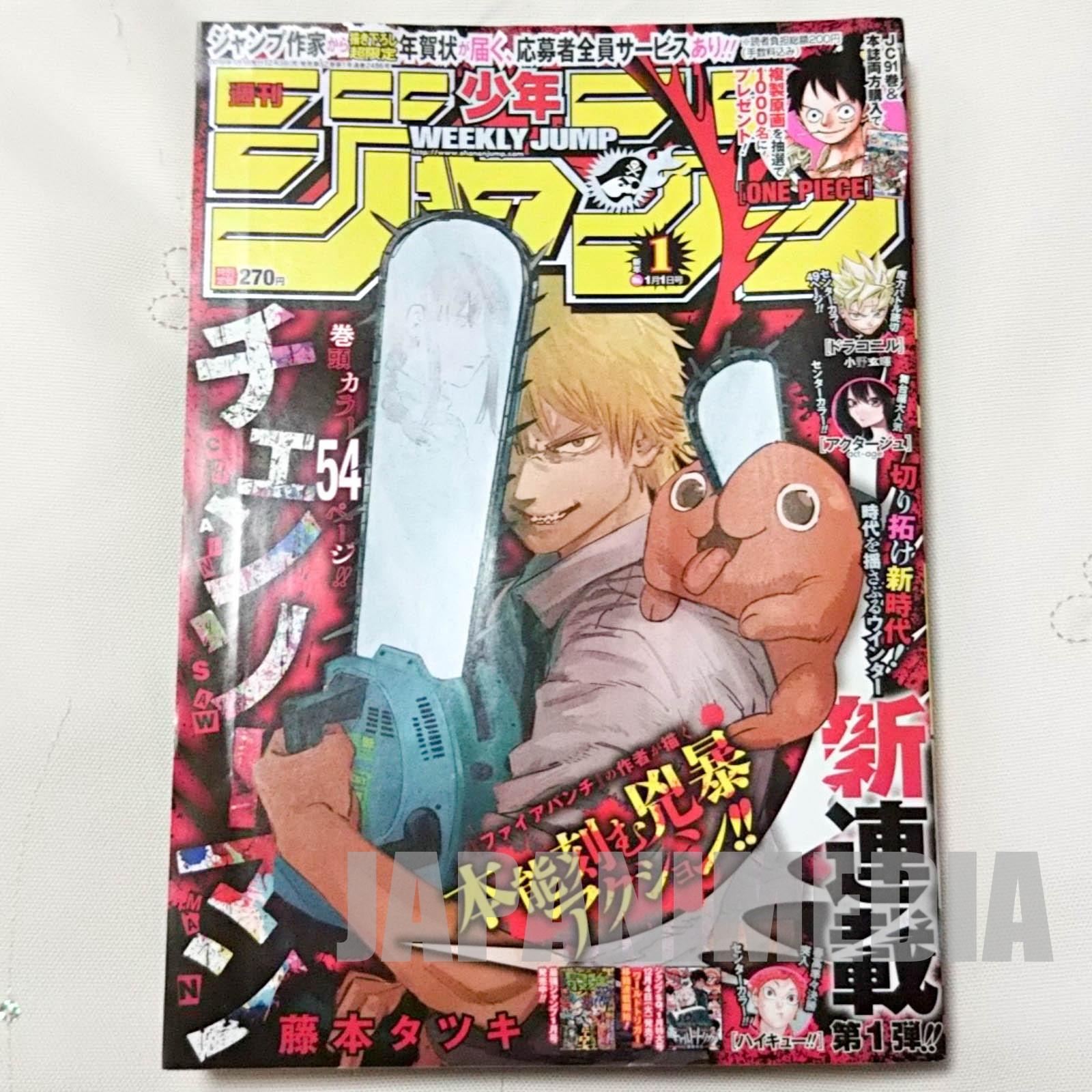 Weekly Shonen JUMP  Vol.01 2019 Chainsaw Man / Japanese Magazine JAPAN MANGA
