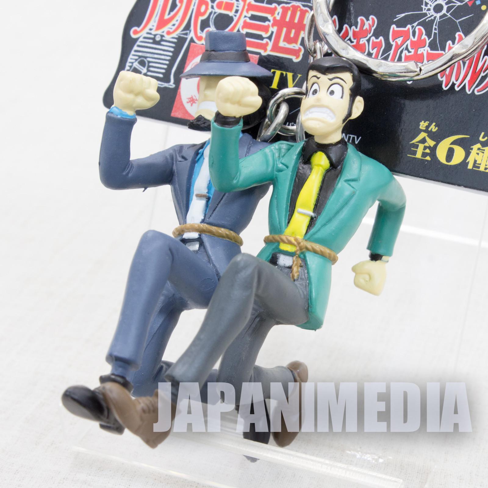 Lupin the Third (3rd) LUPIN & JIGEN Figure Keychain JAPAN ANIME MANGA
