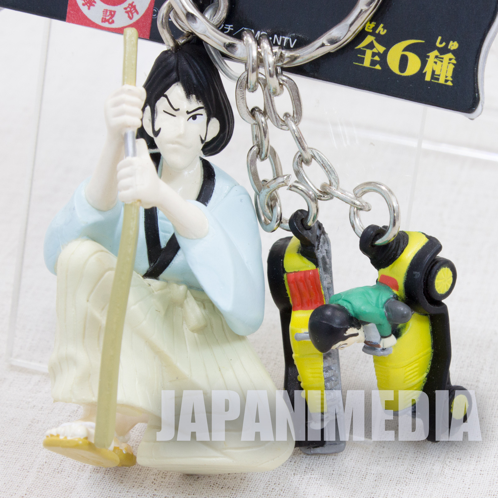Lupin the Third (3rd) Goemon Zantetsuken Figure Keychain JAPAN ANIME MANGA