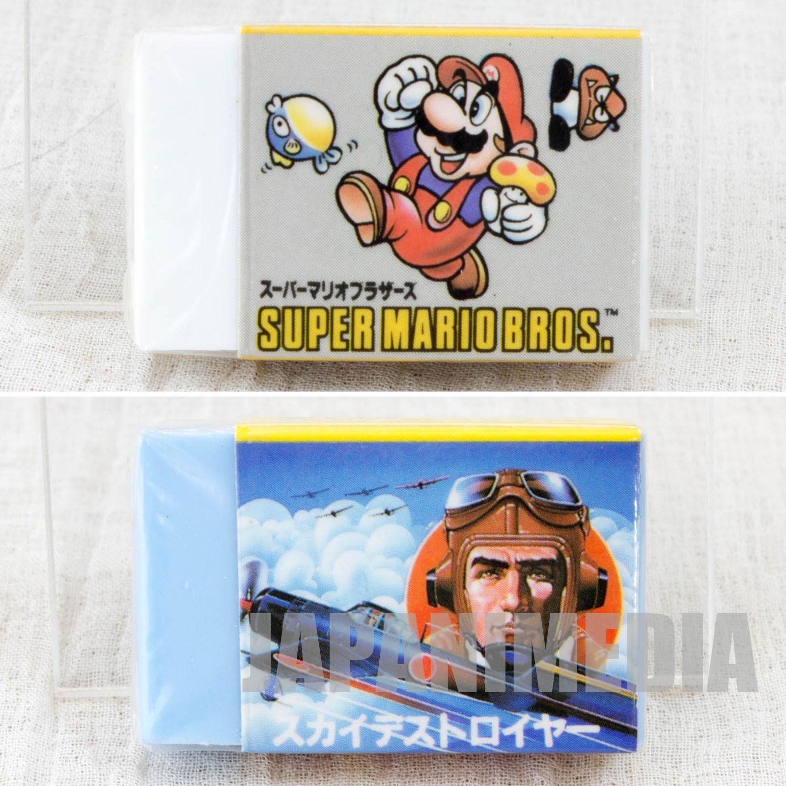 Retro! Super Mario & Sky Destroyer Eraser 2pc Set NINTENDO