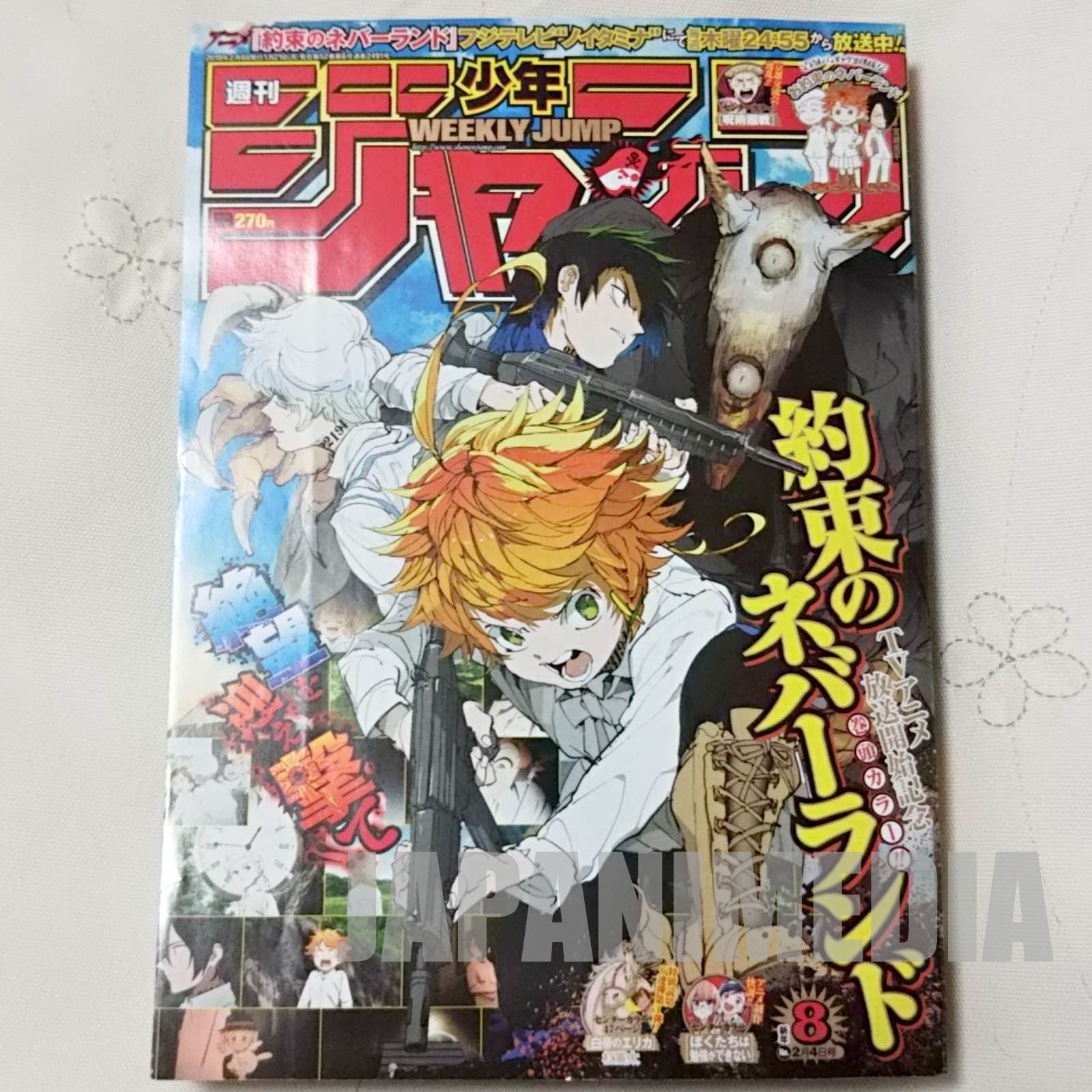 Weekly Shonen JUMP  Vol.08 2019 The Promised Neverland / Japanese Magazine JAPAN MANGA