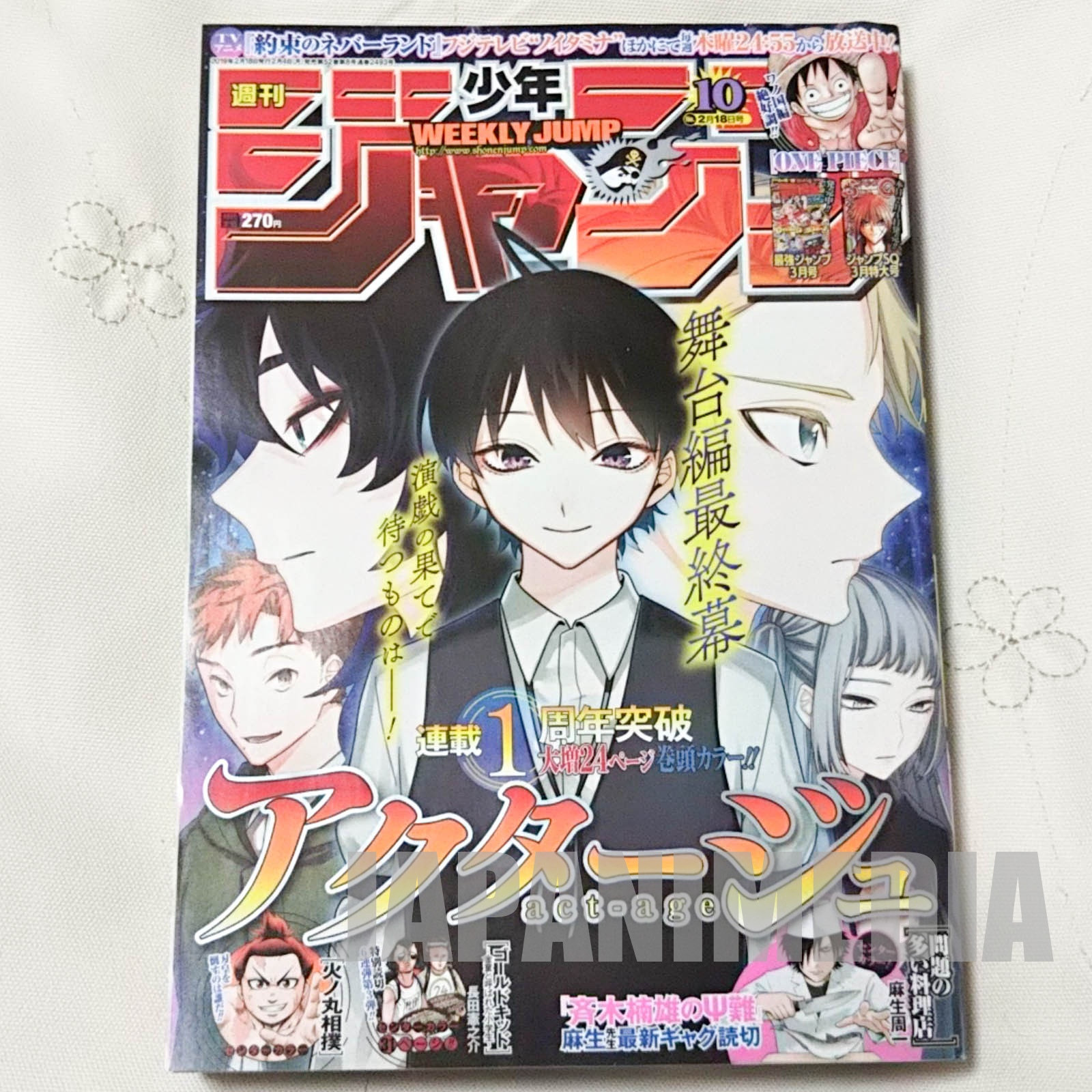 Weekly Shonen JUMP  Vol.10 2019 Act-age / Japanese Magazine JAPAN MANGA