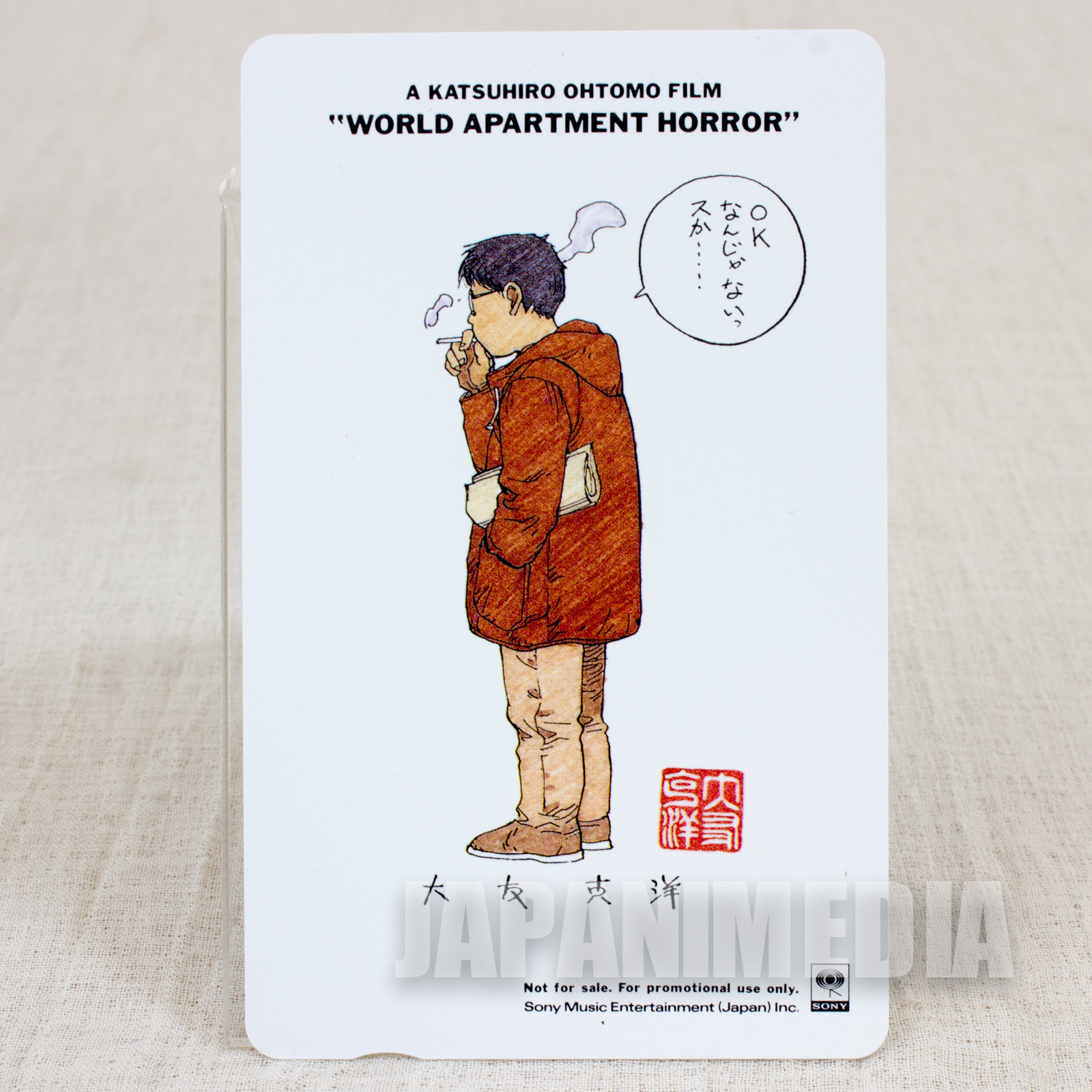 Retro World Apartment Katsuhiro Otomo Horror Telephone Card JAPAN ANIME