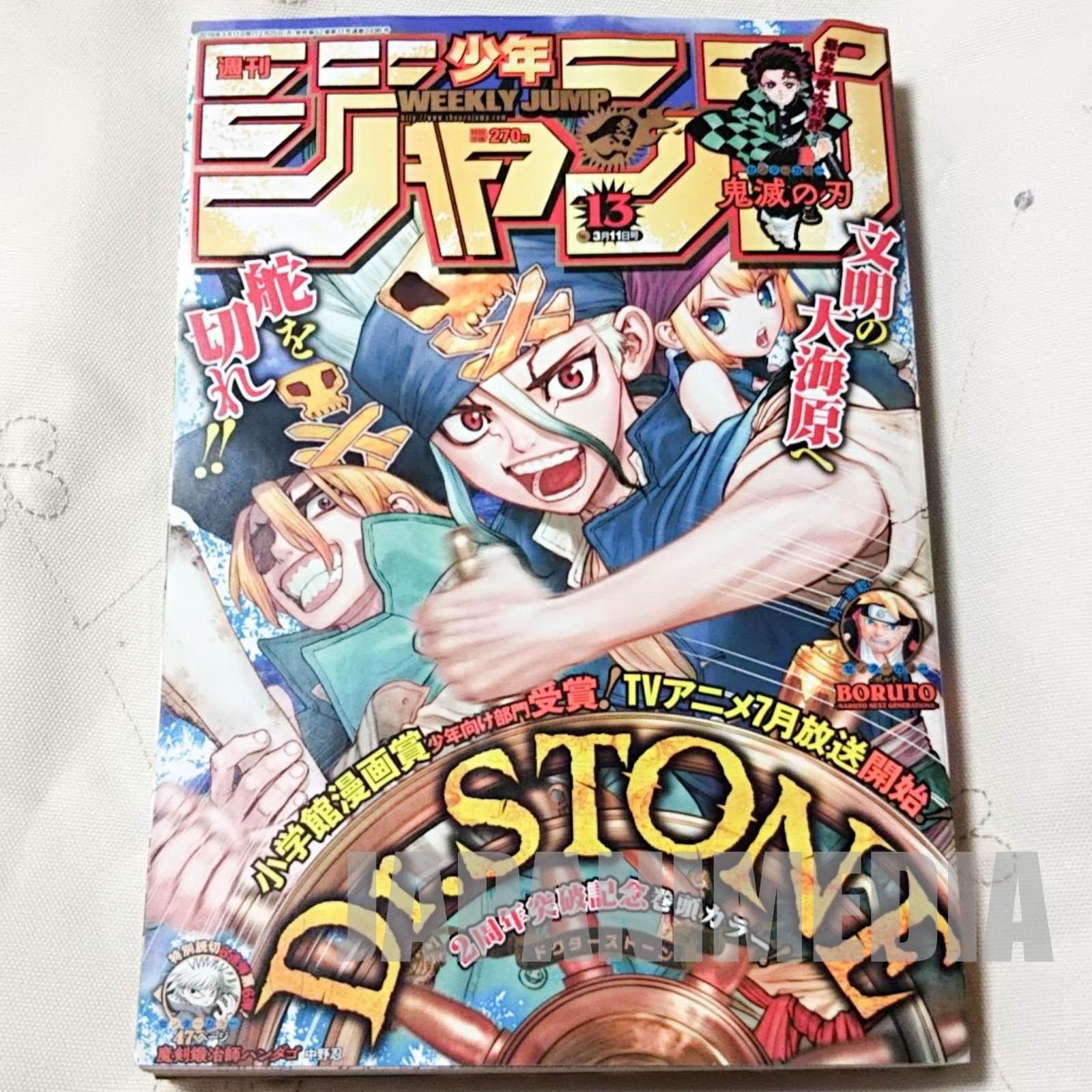 Weekly Shonen JUMP  Vol.13 2019 Dr.Stone / Japanese Magazine JAPAN MANGA