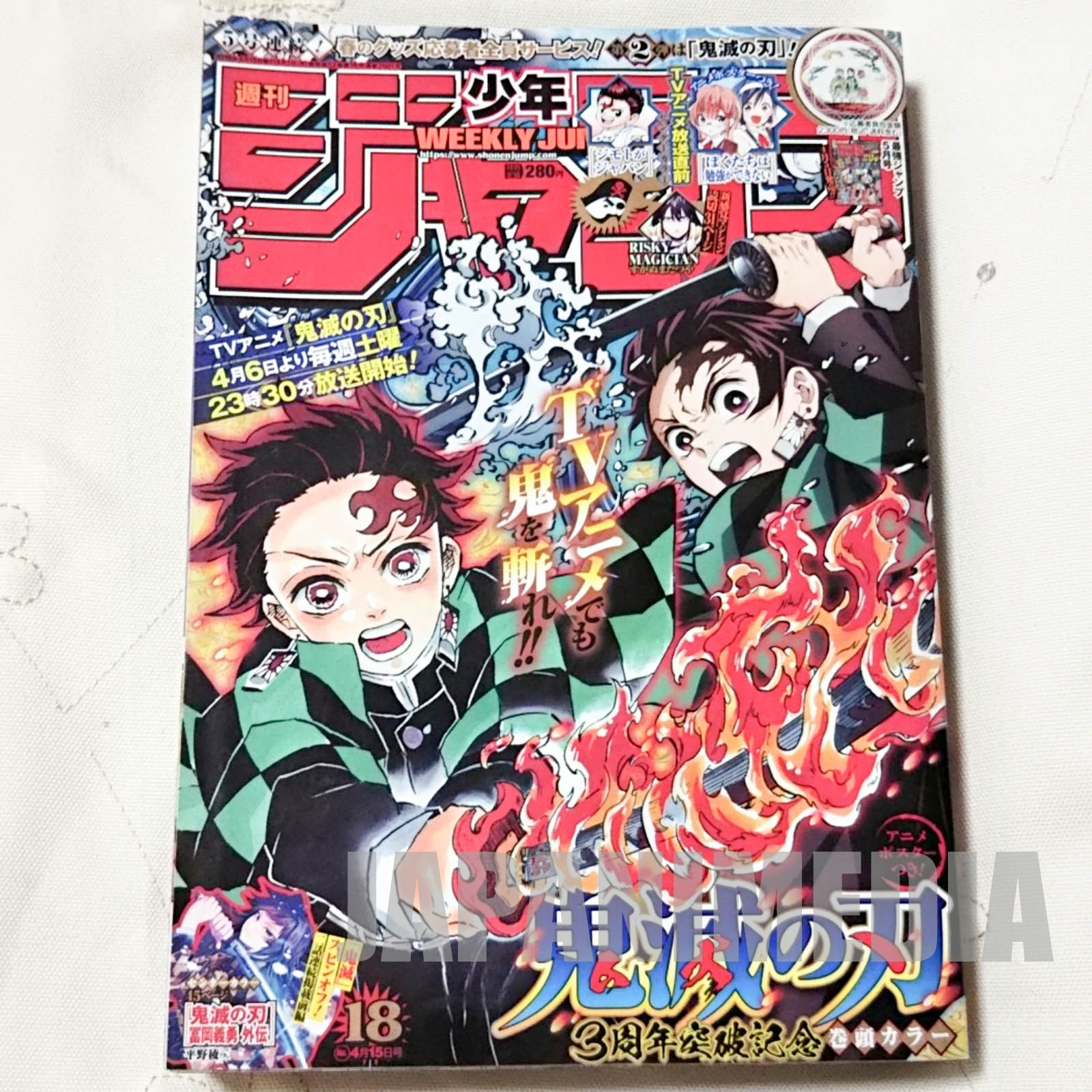 Weekly Shonen JUMP  Vol.18 2019 Demon Slayer : Kimetsu no Yaiba / Japanese Magazine JAPAN MANGA