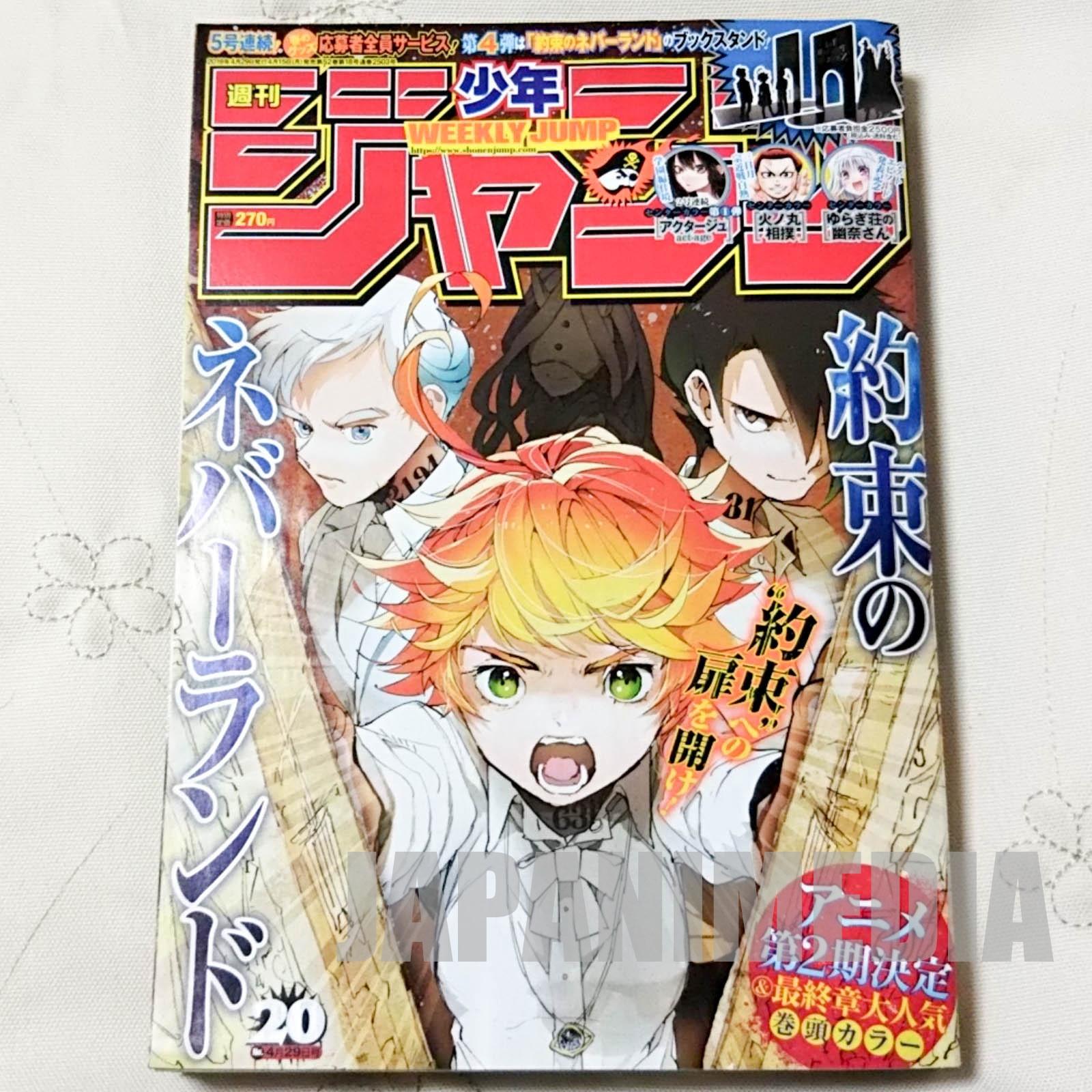 Weekly Shonen JUMP  Vol.20 2019 The Promised Neverland / Japanese Magazine JAPAN MANGA