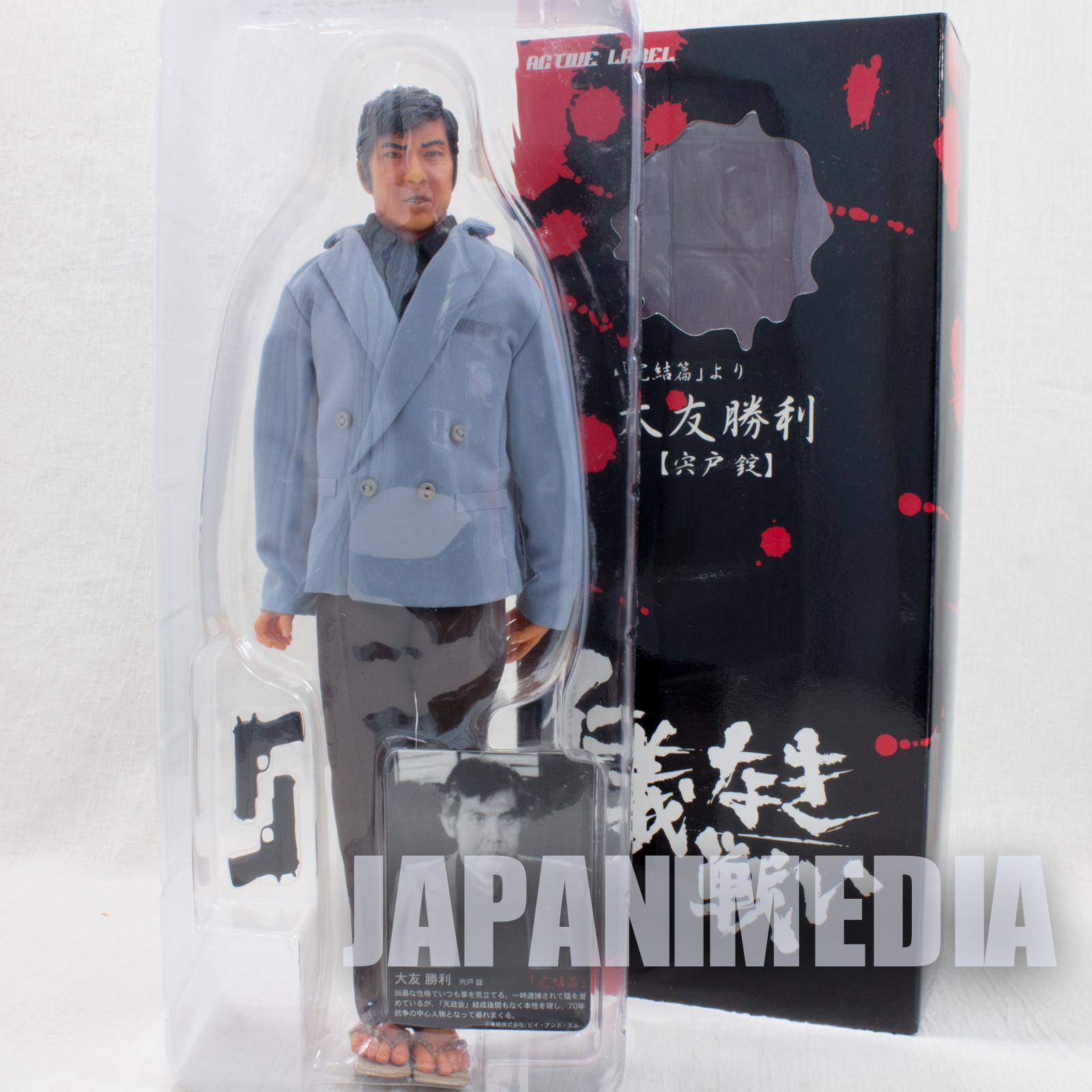 Jingi Naki Tatakai Otomo Katustoshi : Shishido Joe Figure Kinji Fukasaku