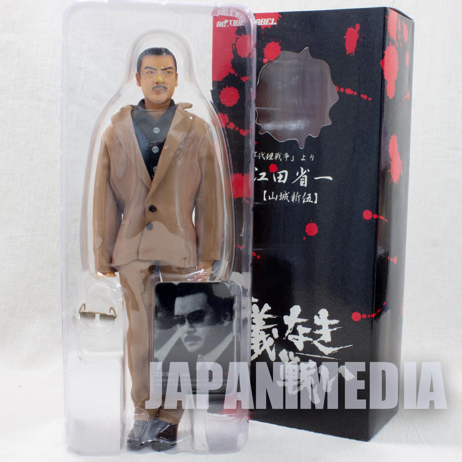 Jingi Naki Tatakai Shoichi Eda : Shingo Yamashiro Figure Kinji Fukasaku