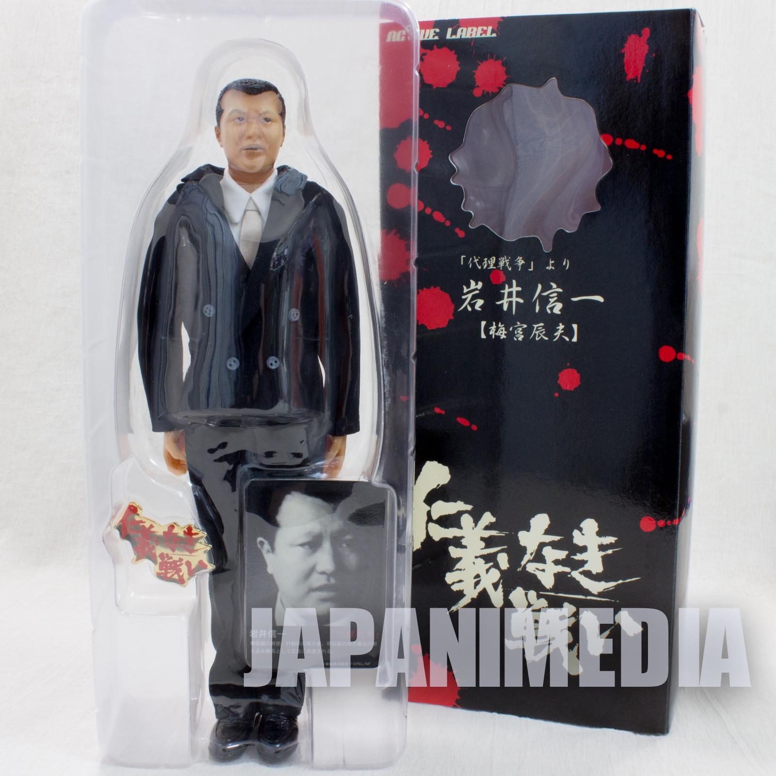 Jingi Naki Tatakai Shinichi Iwai : Tatsuo Umemiya Figure Kinji Fukasaku