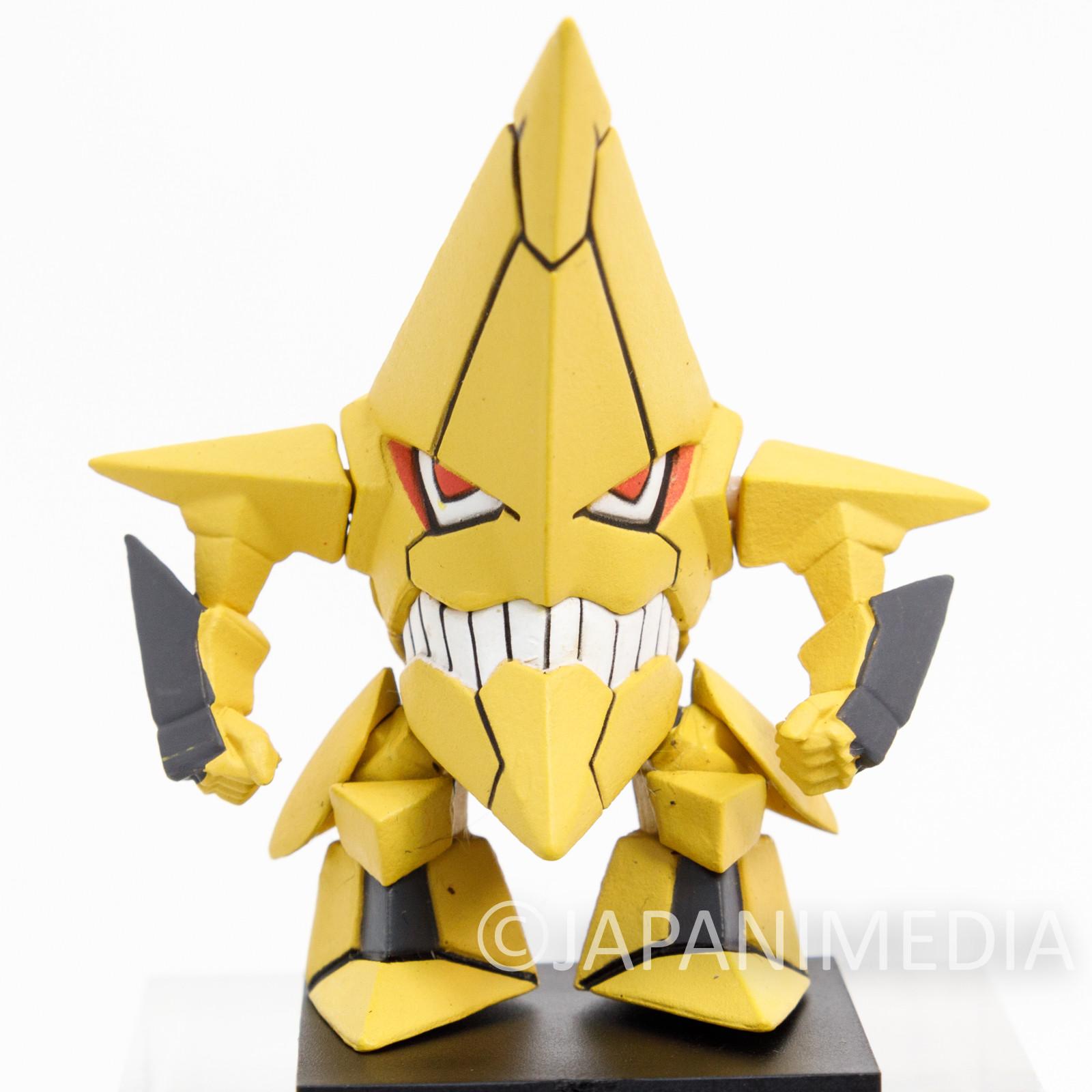 "Gurren Lagann King Kittan 3"" Mini Figure JAPAN ANIME MANGA"
