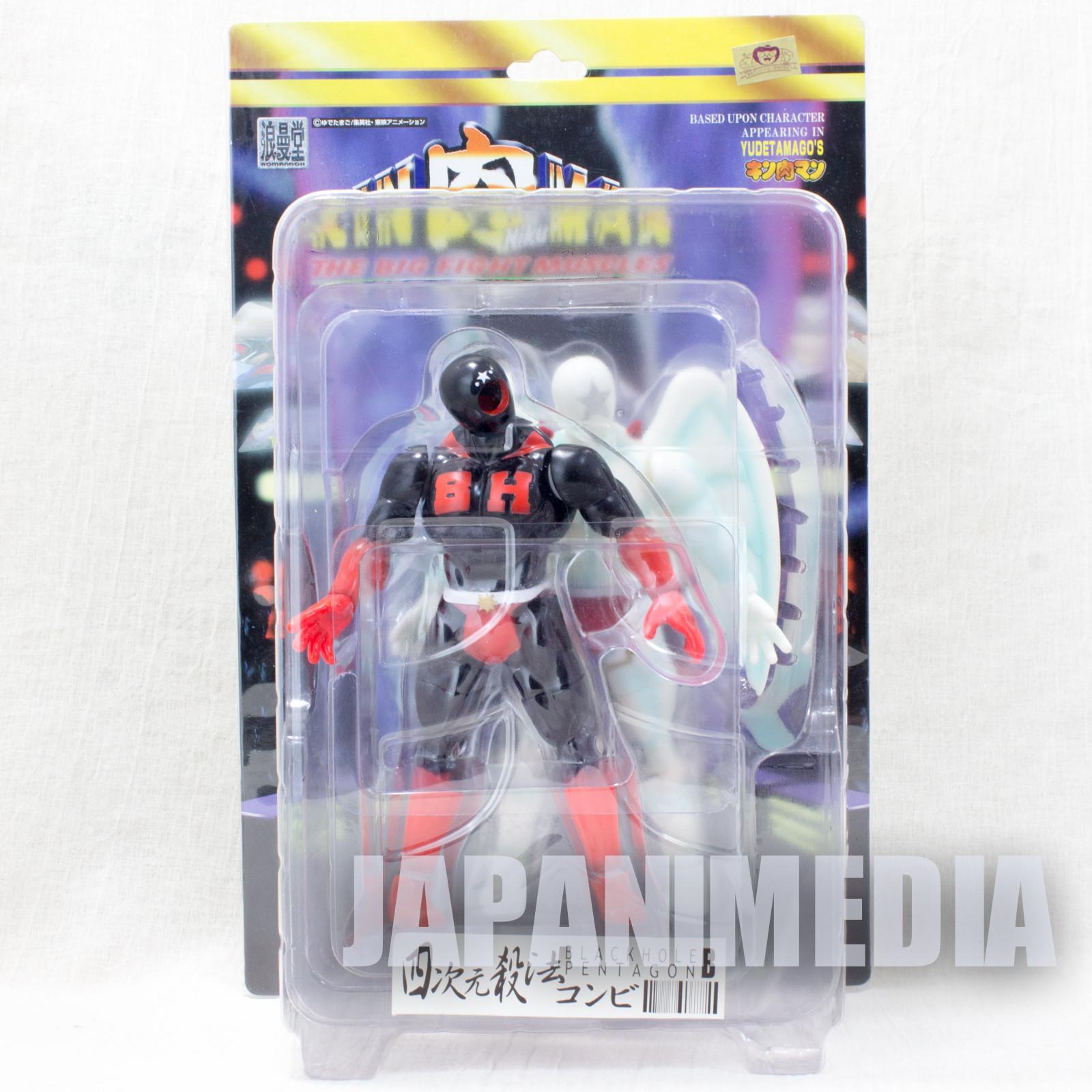 KINNIKUMAN Blackhole & Pentagon Romando PVC Action Figure JAPAN ANIME MANGA JUMP