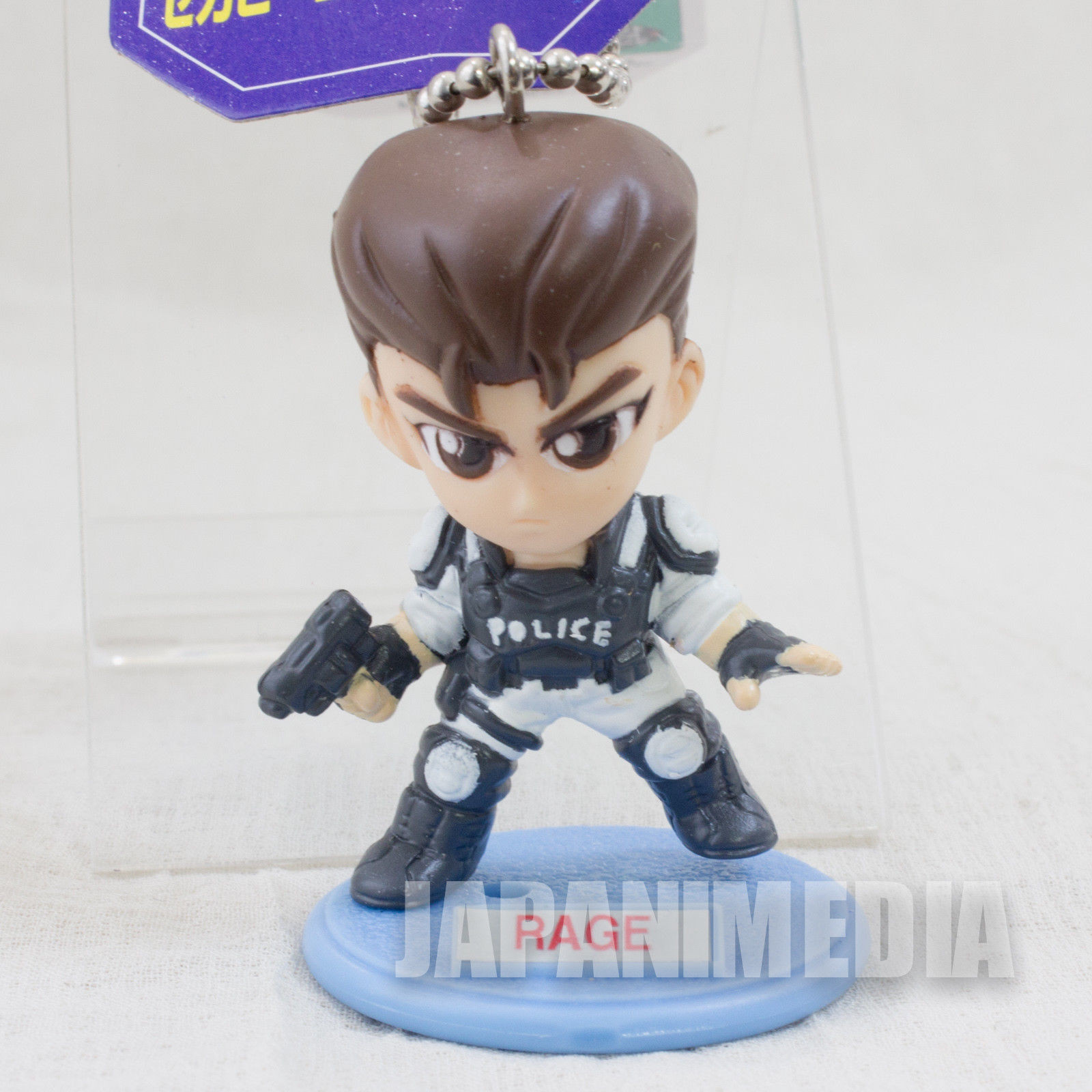 RARE! Virtua Cop Rage Figure Ballchain SEGA JAPAN GAME