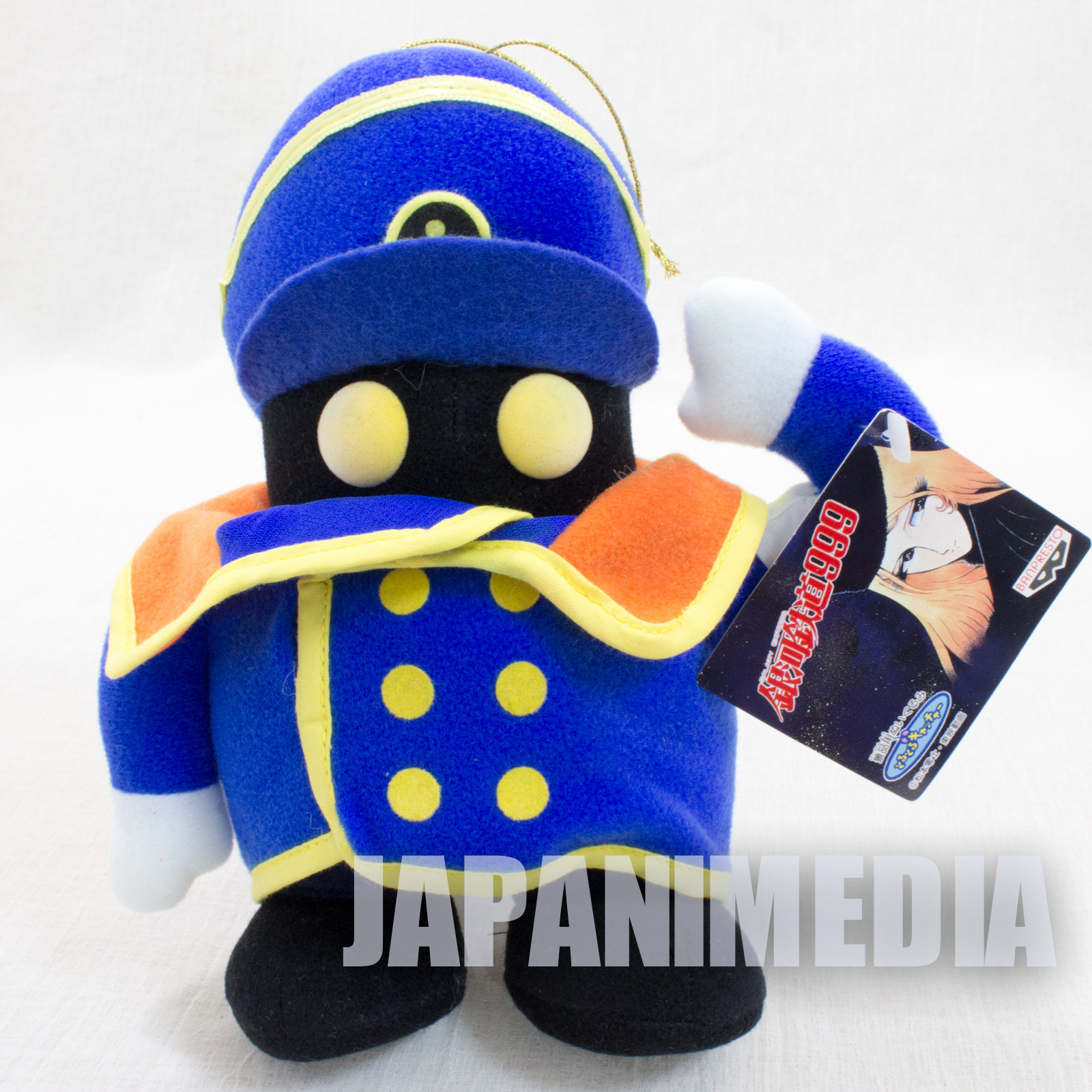 RARE! Galaxy Express 999 Conductor Plush Doll Figure Banpresto JAPAN