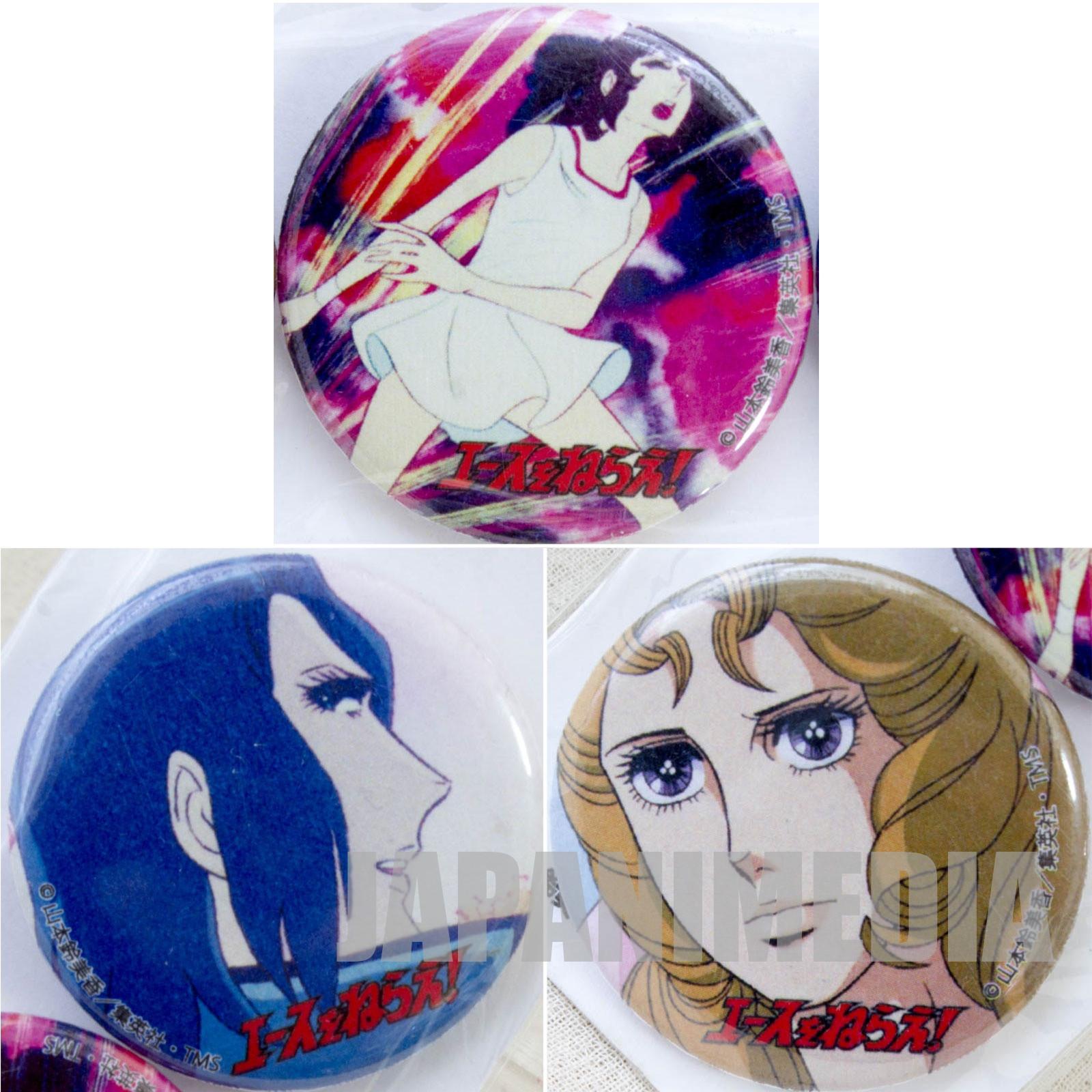 Aim for Ace! Button badge 3pc Set [Hiromi Oka / Jin Munakata / Reika Ryūzaki] JAPAN ANIME