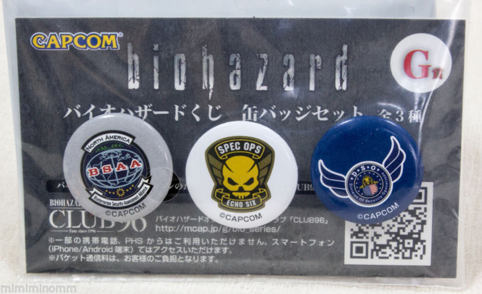 RESIDENT EVIL Biohazard Mini Button badge Set Capcom 1 JAPAN GAME