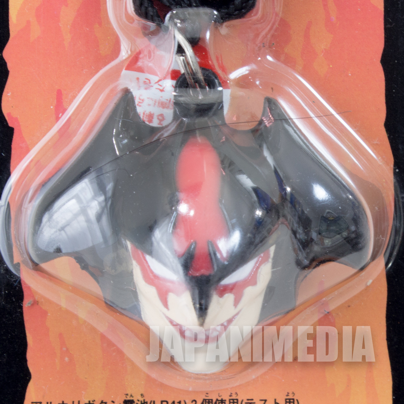Devilman Face mascot Strap Comics Ver. JAPAN ANIME