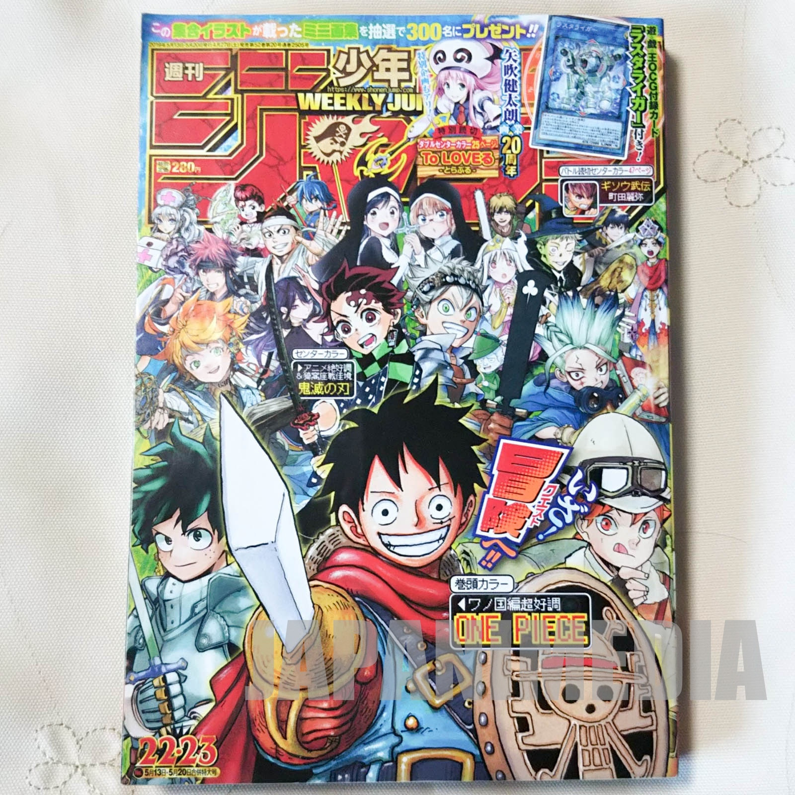 Weekly Shonen JUMP  Vol.22-23 2019 (combined number) / Japanese Magazine JAPAN MANGA