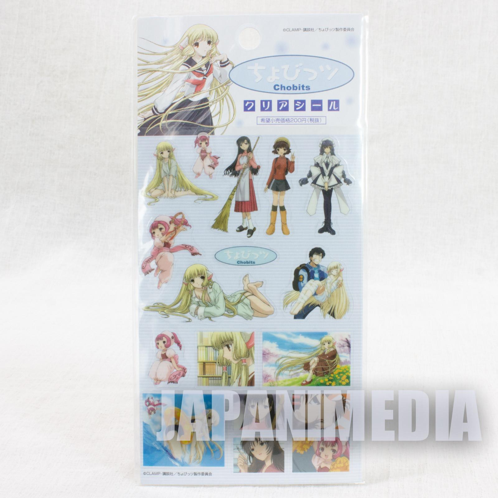 Retro RARE! Chobits Sticker Set CLAMP JAPAN ANIME