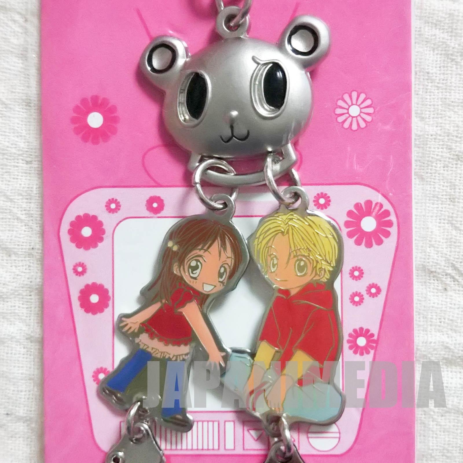 I love you, Baby Kippei Katakura & Yuzuyu Sakashita Keychain JAPAN ANIME MANGA