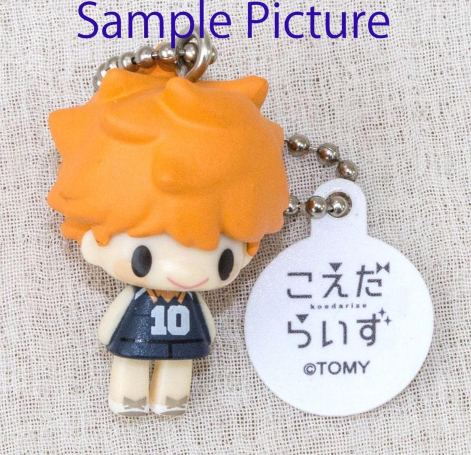 Haikyu!! Koedarize Mascot Figure Strap Shoyo Hinata Ver. Takara JAPAN ANIME