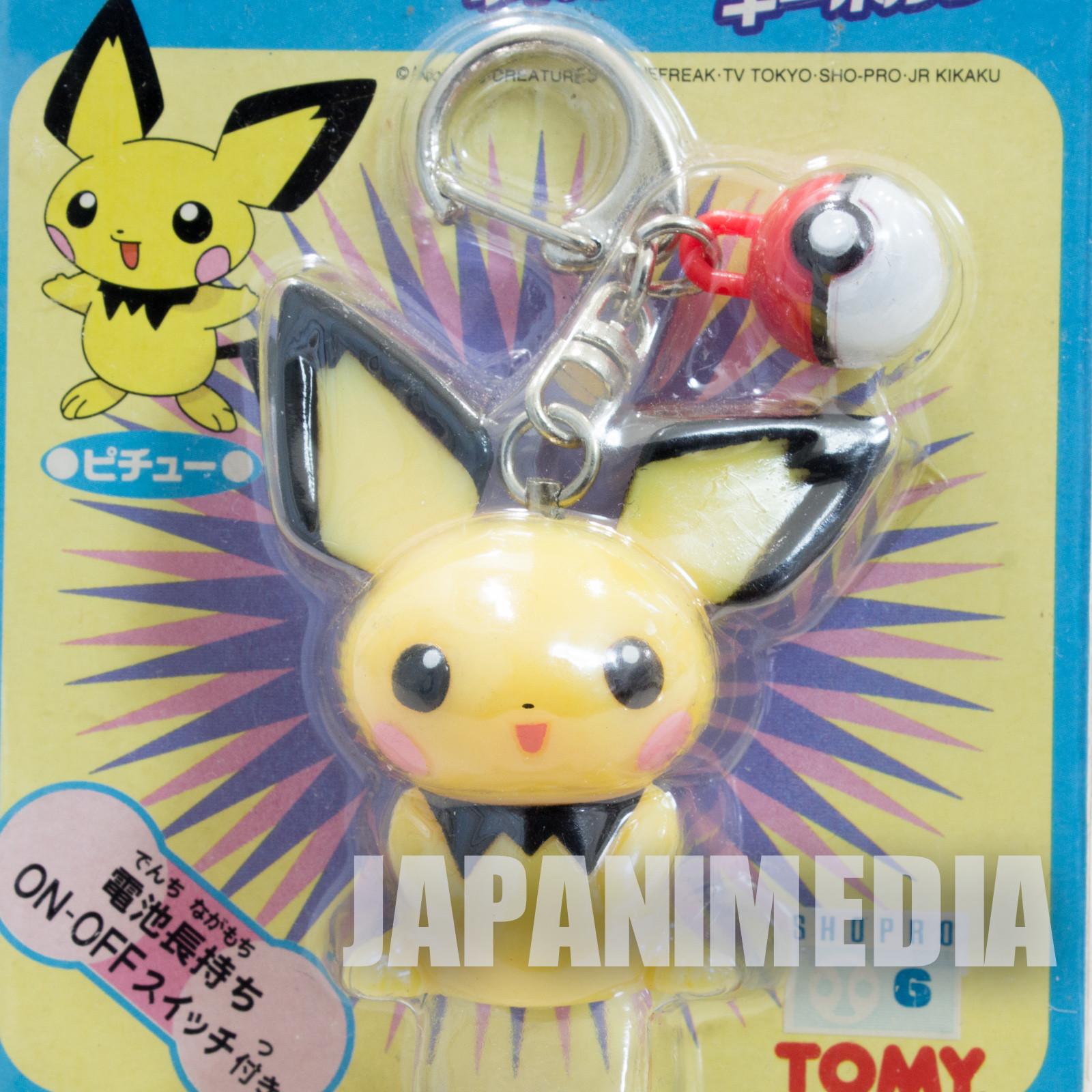 RARE! Pokemon Pichu & Poke ball Keychain JAPAN ANIME
