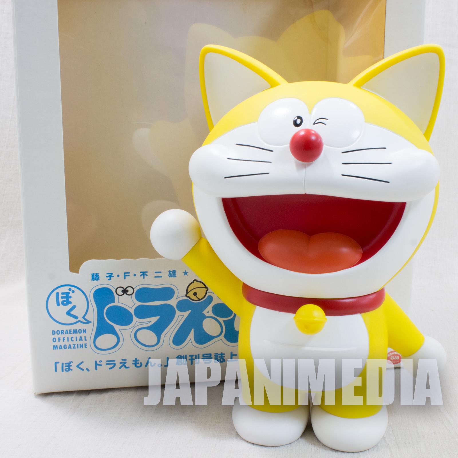 RARE! Doraemon Yellow Color with Year Figure Medicom Toy JAPAN ANIME