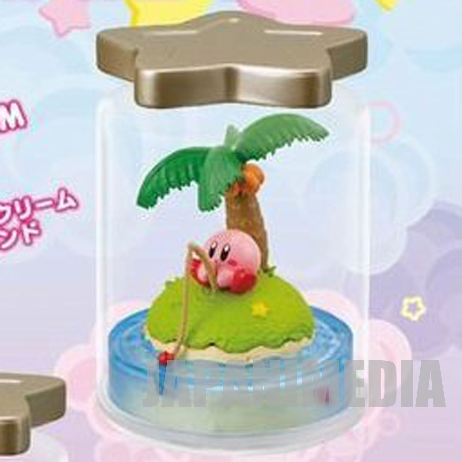 Kirby Super Star Terrarium Collection Figure #3 Ice cream Island JAPAN GAME