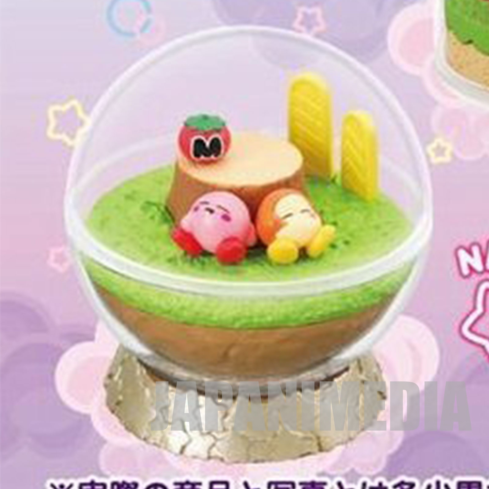 Kirby Super Star Terrarium Collection Figure #4 Nap Time JAPAN GAME