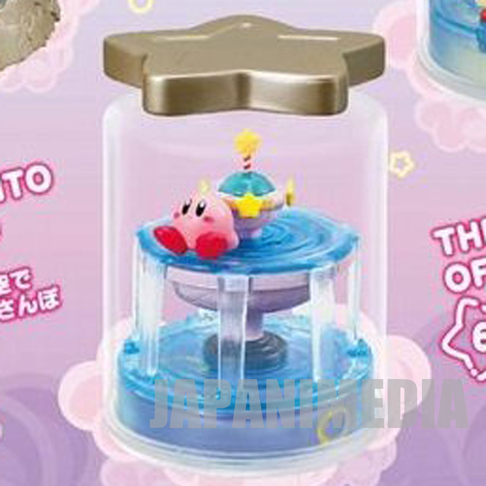 Kirby Super Star Terrarium Collection Figure #6 The Fountain of Dreams JAPAN GAME