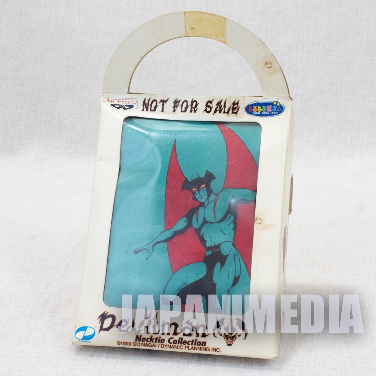Retro RARE! Devilman Necktie #1 Banpresto Go Nagai JAPAN ANIME