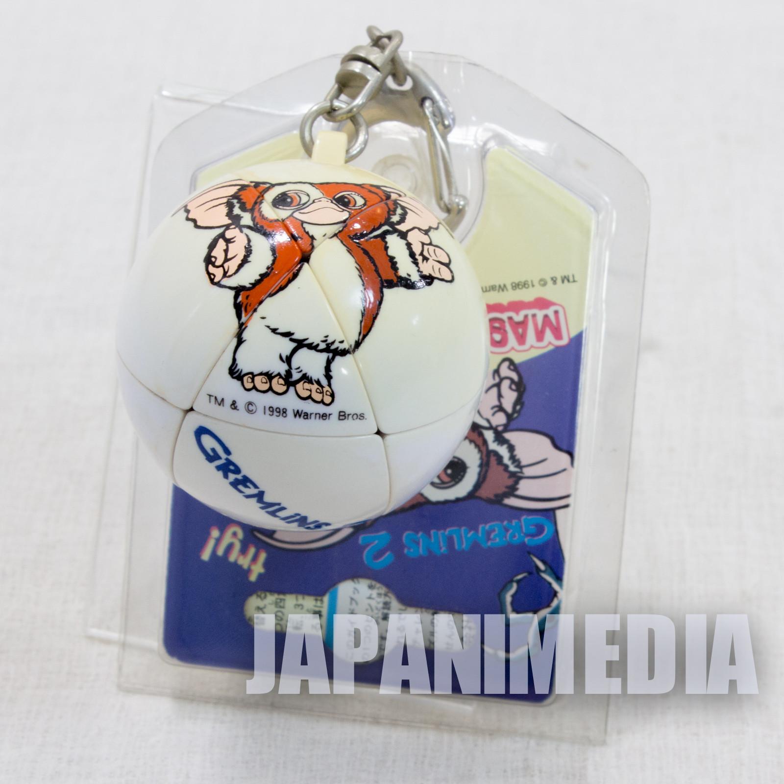 RARE! Gremlins 2 Gizmo Mohawk Mascot Ball Puzzle Keychain Jun Planning JAPAN