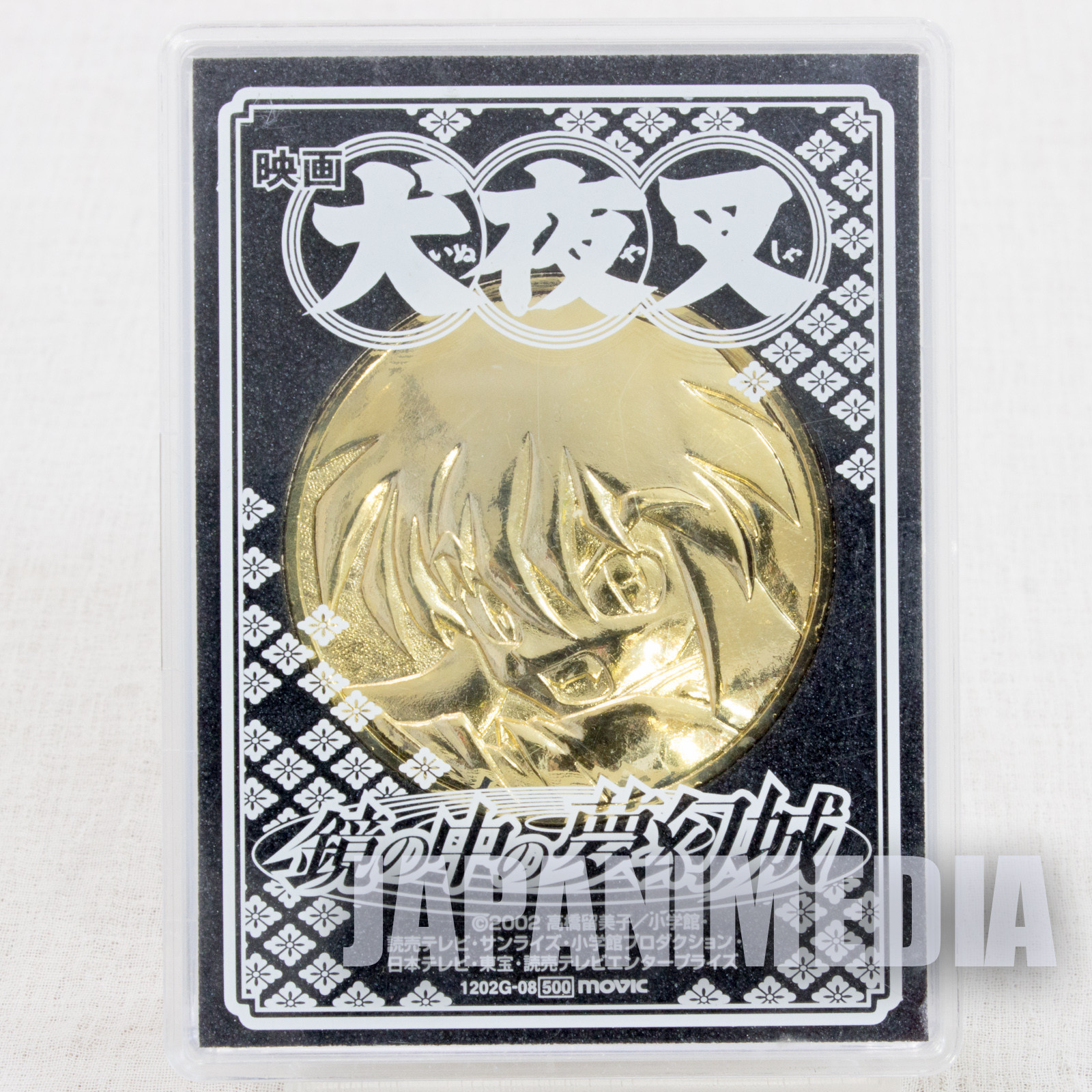 Inuyasha the Movie Golden Medal Movic JAPAN ANIME MANGA TAKAHASHI RUMIKO 2