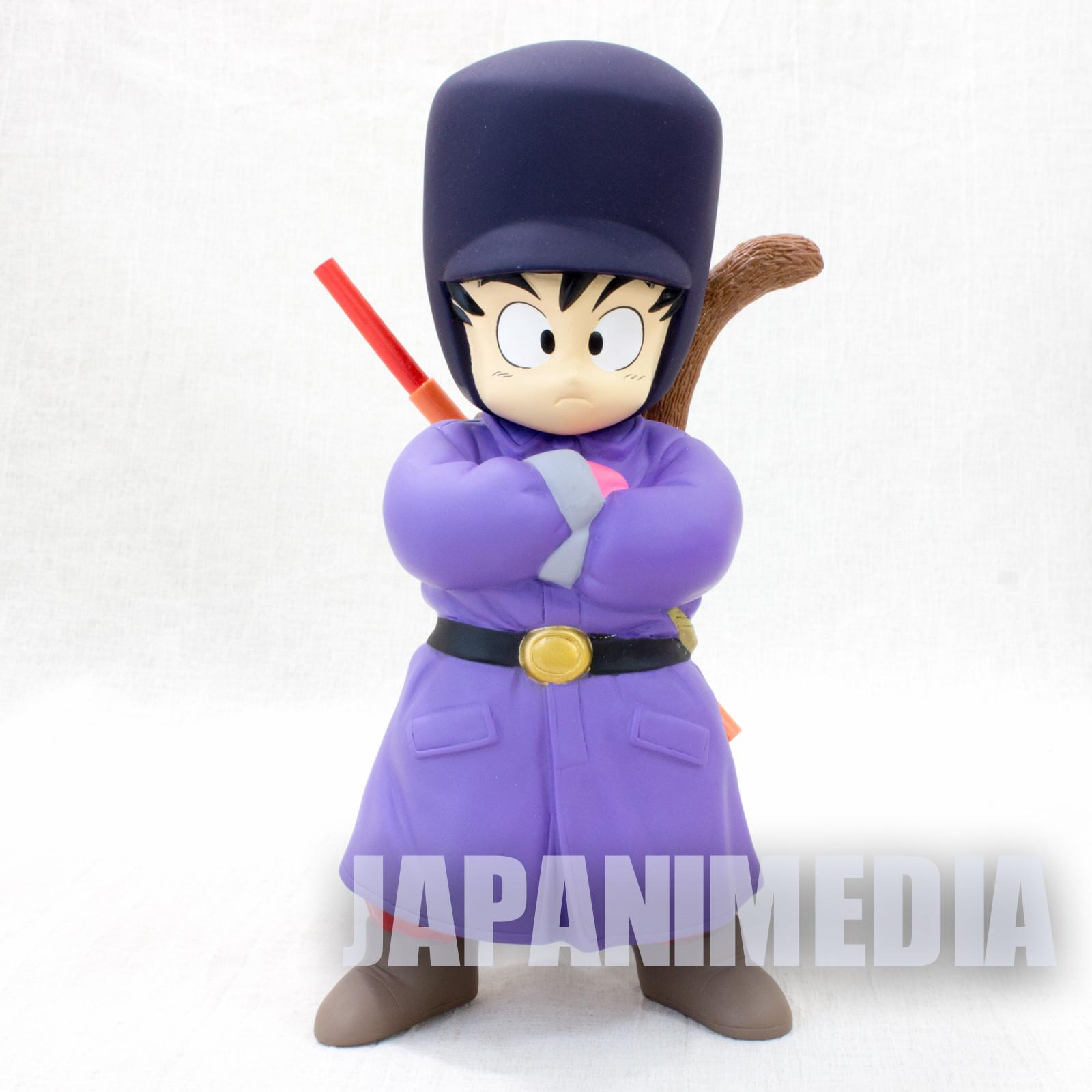 Dragon Ball Son Gokou DX Sofubi Figure 5 Banpresto JAPAN ANIME MANGA.