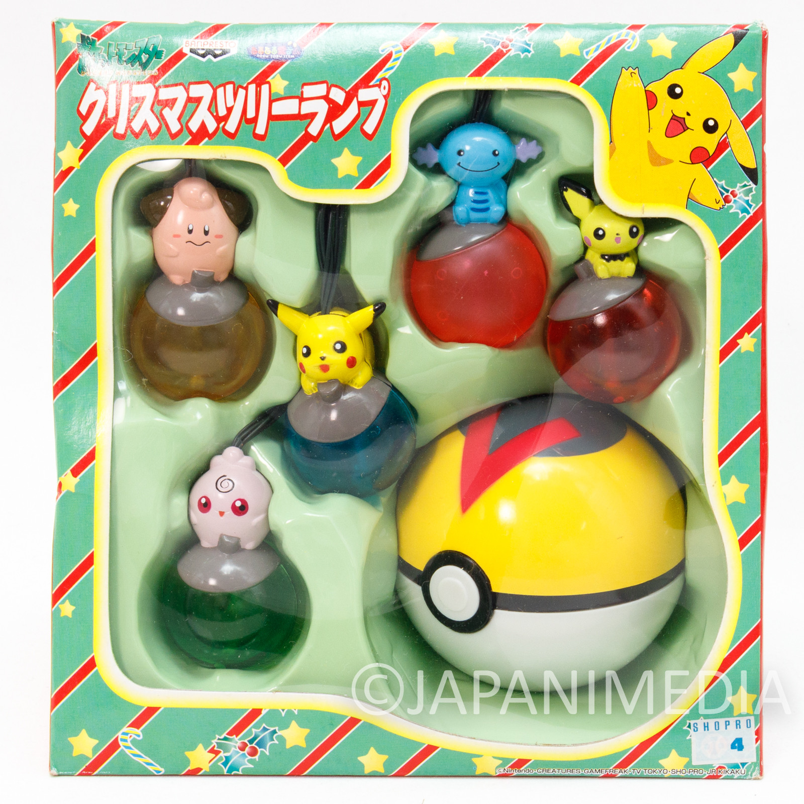 Pokemon Christmas Tree Lamp Light Ornament #1 Banpresto JAPAN ANIME PIKACHU