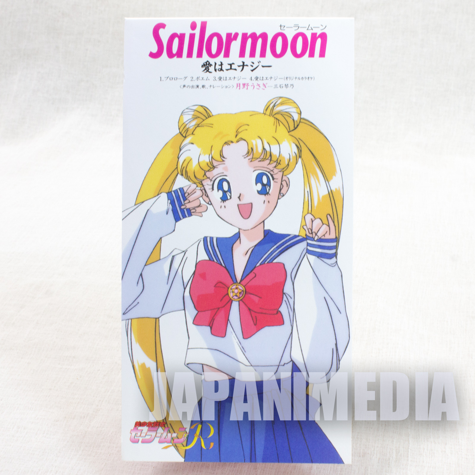 Sailor Moon R Usagi Tsukino Character Song JAPAN 3 inch 8cm CD Single