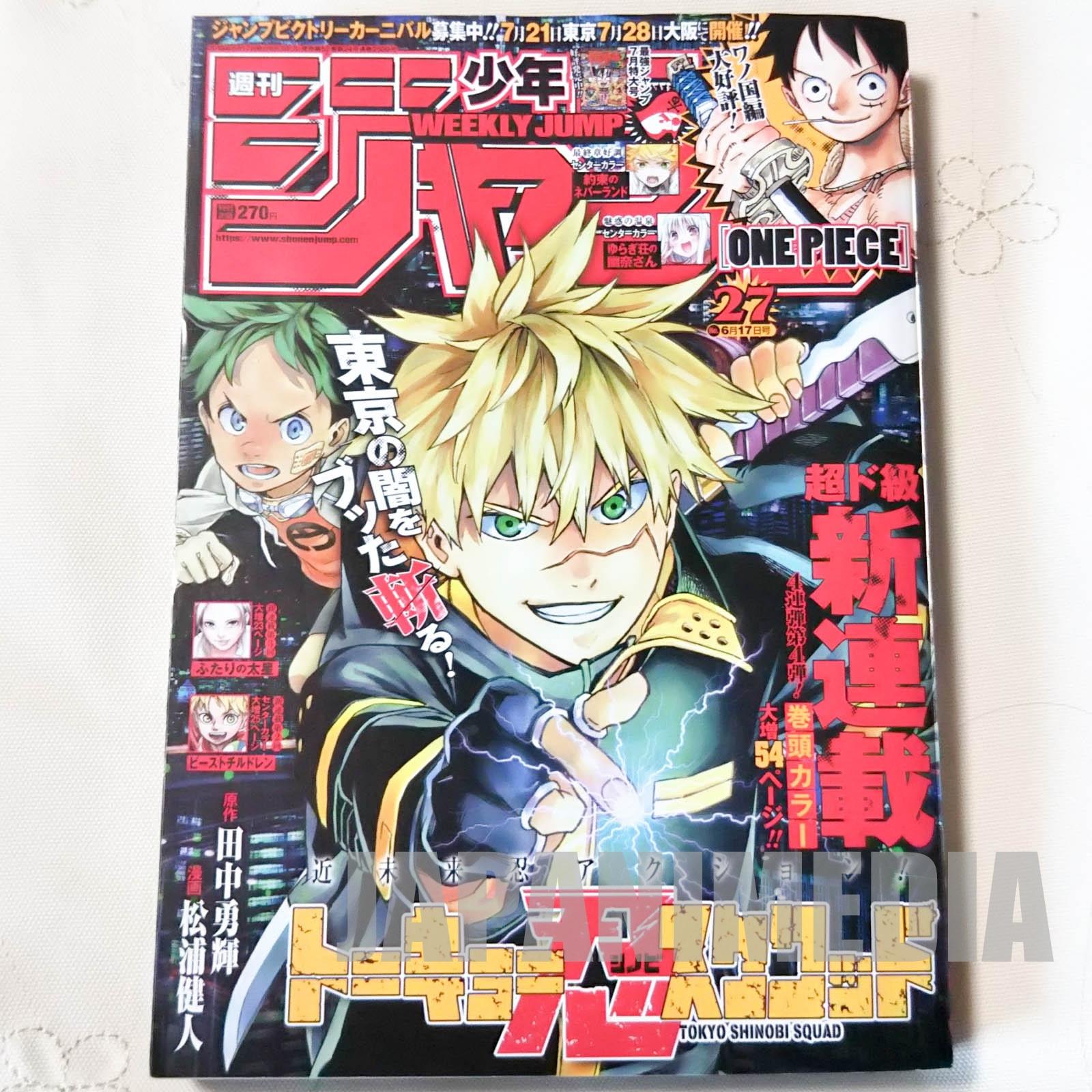 Weekly Shonen JUMP Vol.27 2019 Tokyo Shinobi Squad / Japanese Magazine JAPAN MANGA