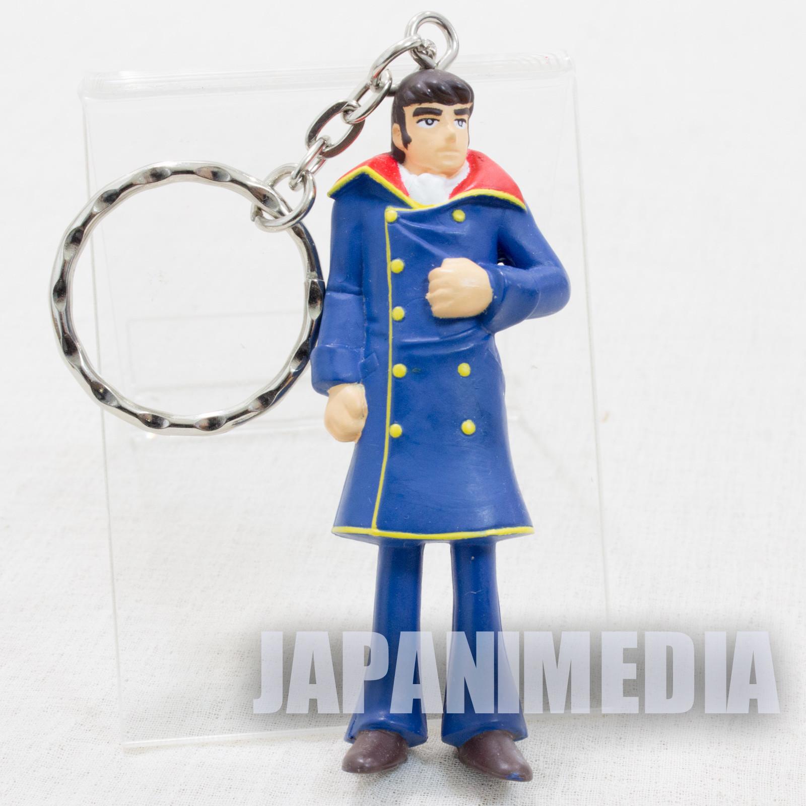 Space Battleship YAMATO Daisuke Shima Figure Keychain JAPAN ANIME